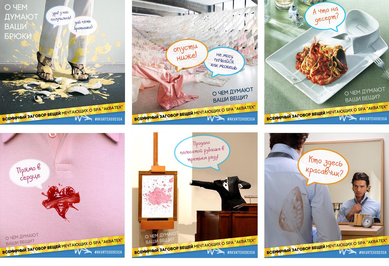 Пример рекламы химчистки диванов - YouTube | 800x1170